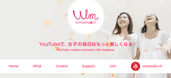 womedia ch.   YouTubeで、女子の毎日はもっと楽しくなる