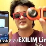 露骨な商品紹介を続ける日本のYoutuberたち