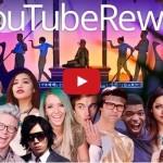 2014年のYouTube総まとめ動画「YouTube Rewind 2014」を徹底解説