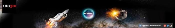 WS000225