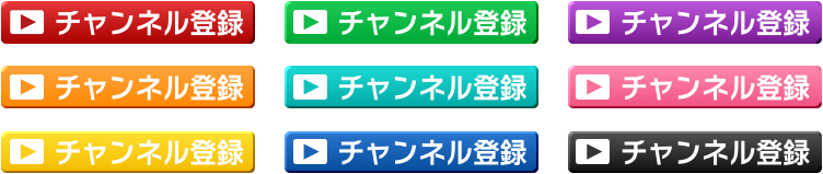 button_sample4