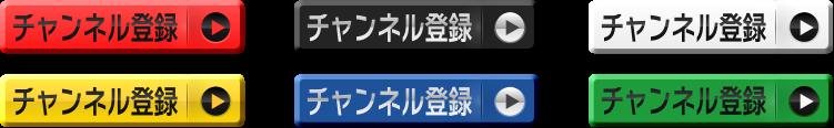 button_sample6