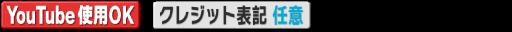 スライス 18_コピー5