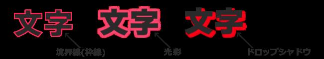 font_コピー1