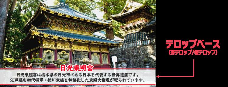 文字テロップサンプル_コピー4