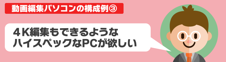 viceoPC3